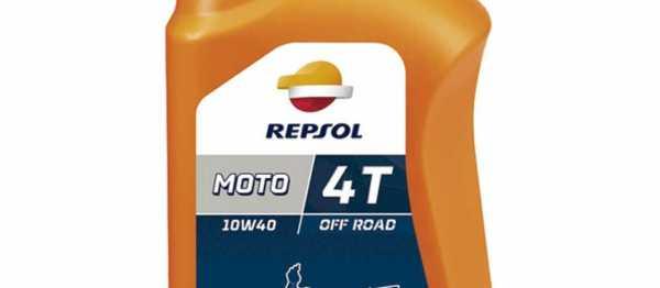Huile REPSOL OFF ROAD 4TPS 10W40. Crédits : ©accessoires-moto-enduro-cross.fr 2016