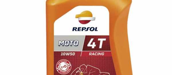 Huile REPSOL MOTO RACING 4 TPS 10W50. Crédits : ©accessoires-moto-enduro-cross.fr 2016