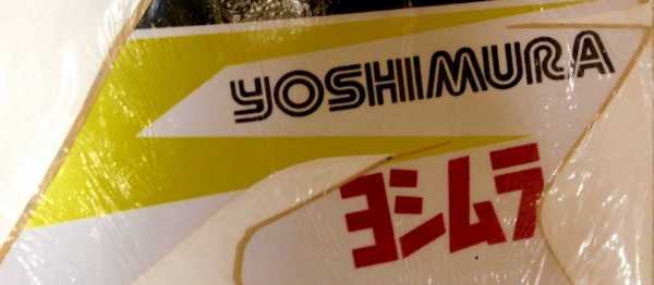 Kit déco GRN YOSHIMURA SUZUKI RMZ 250 05-06. Crédits : ©accessoires-moto-enduro-cross.fr 2015