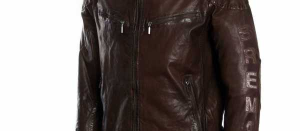 Veste cuir BREMA SKIN. Cr�dits : �accessoires-moto-enduro-cross.fr 2016