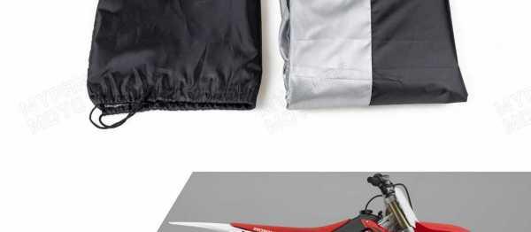 BACHE DE PROTECTION POUR MOTOS DE 50-500 cm3. Crédits : ©accessoires-moto-enduro-cross.fr 2016