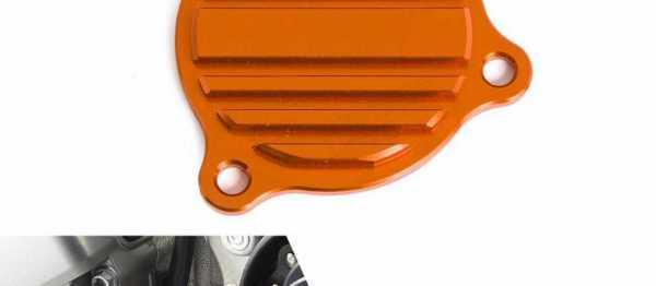Couvercle de pompe à huile KTM. Crédits : ©accessoires-moto-enduro-cross.fr 2016