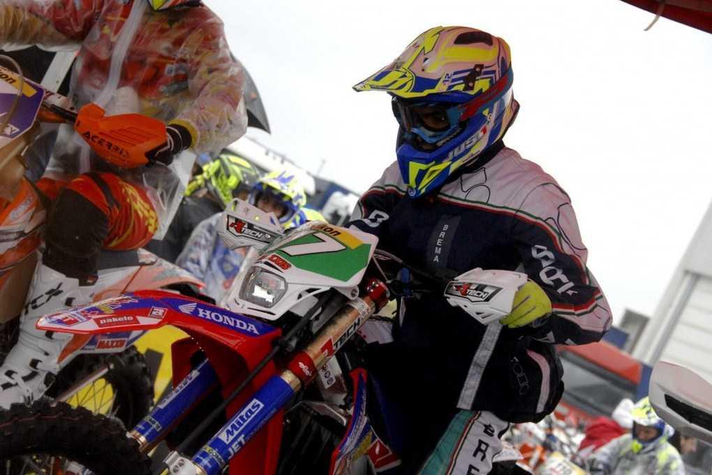 EMX est partenaire du Team TM RACING FRANCE